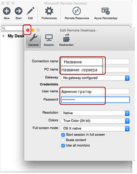 Виртуальный сервер VDS (VPS) под Linux