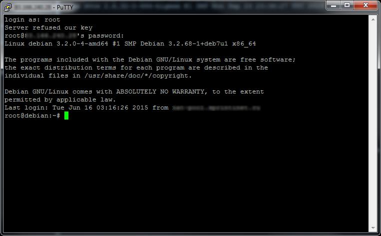 Консоль управления сервером по SSH